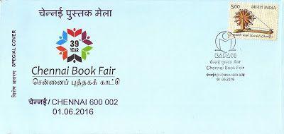 """coins and more: 351) """"Chennai Book Fair-39th Edition"""": 1st-13th Ju..."""