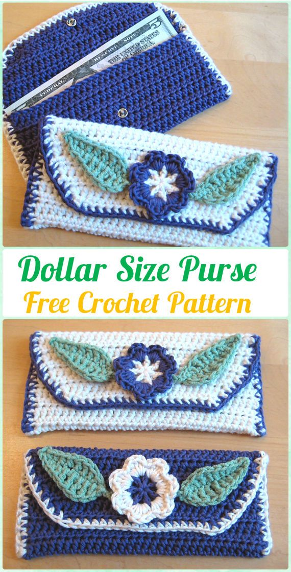 Crochet Dollar Size Purse Free Pattern - Crochet Clutch Bag & Purse Free Pattern