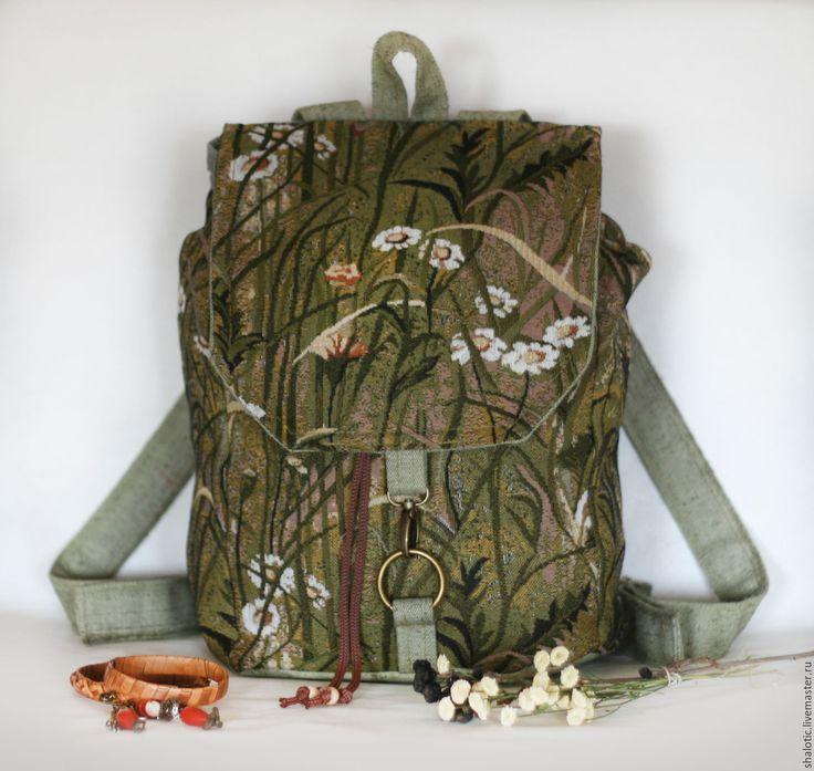 """Купить Гобеленовый рюкзак """"Ромашковый луг"""" - рюкзак, рюкзачок, сумка-рюкзак, лен, летний рюкзак"""