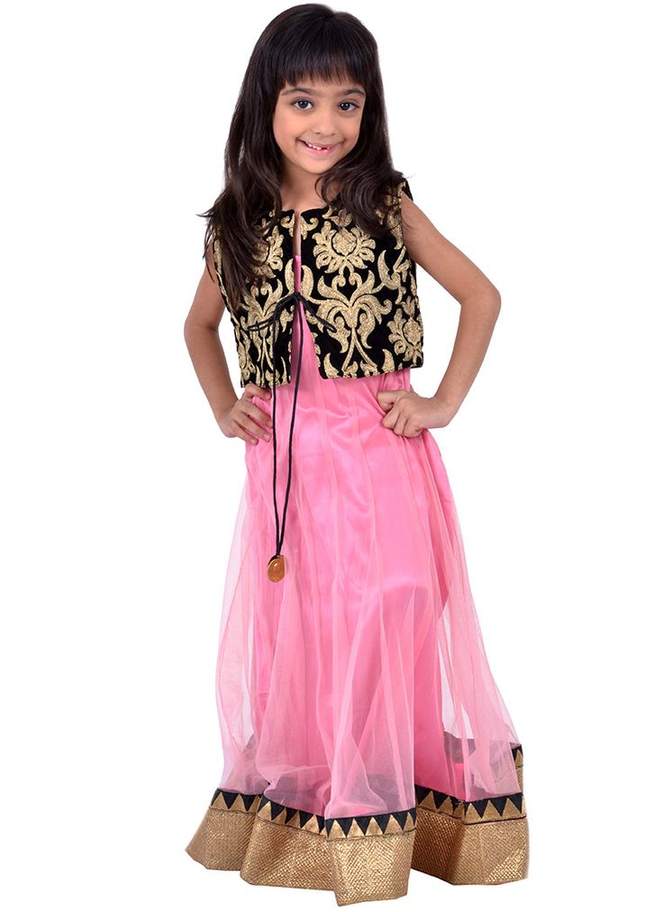 K And U Pink Net Gown