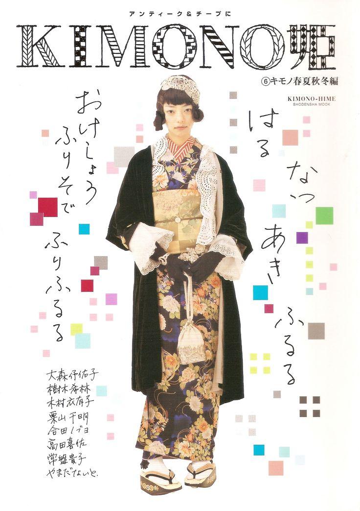 Cover of Kimono-hime issue 6. ViaSatomi Grim of Flickr
