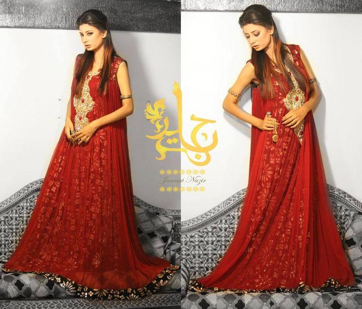 Latest Party Wear Fancy Formal Dresses For Women 2014/2015   StylesGap.com