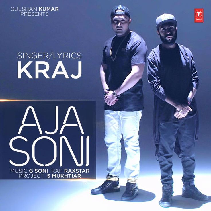 Free Download Aja Soni Raxstar Mp3 Songs Aja Soni Full Albums, Dj Single Track Aja Soni  Music, Raxstar Collection mypunjab.info