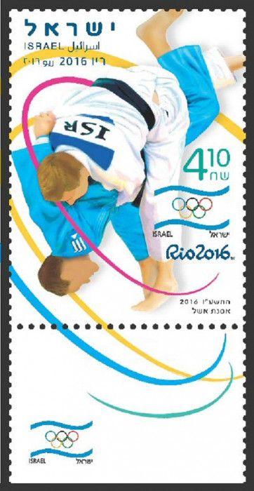 Les 18 choses que vous devez savoir sur Israël aux Jeux Olympiques