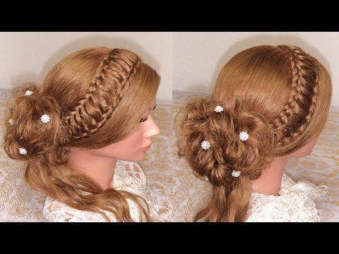 Peinado Recogido Elegante | Recogidos con trenzas | Recogidos faciles y bonitos - YouTube