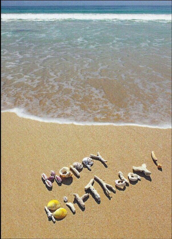 Молния, открытка с днем рождения женщине с морем