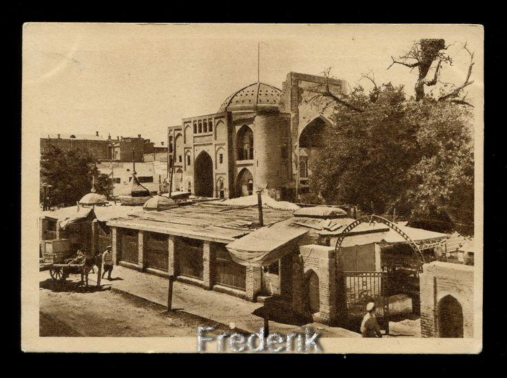 Old Bukhara Uzbekistan. Бухара Узбекистан - типы старой Бухары - 20$.
