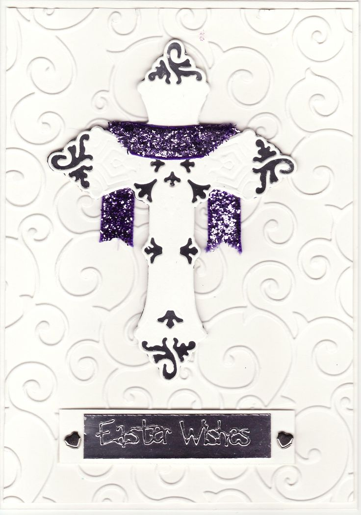 'Easter Wishes' embossed Card