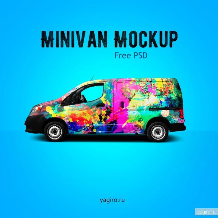 Minivan Mockup / Мокапы / Yagiro - сайт о дизайне и для дизайнеров