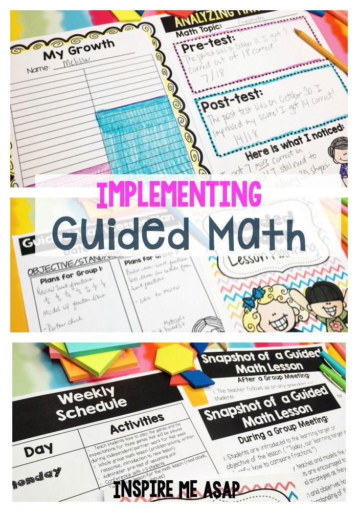 Looking to learn about how you can implement guided math groups into your primary classroom? This blog post explains the benefits, how to set up groups, and structure your classroom for differentiation. Click to read the full article! -Inspire Me ASAP