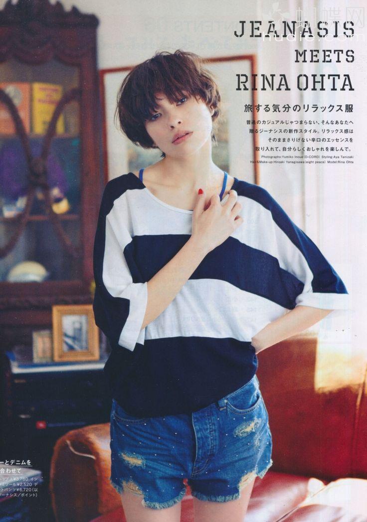 太田莉菜rina_ohta