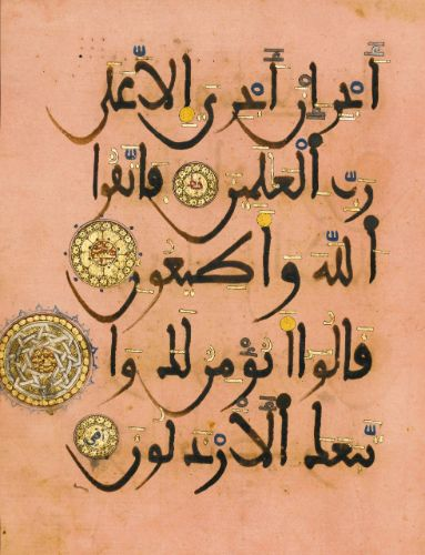A Qur'an leaf in Maghribi script, North Africa or Andalusia, late 12th-13th century AD
