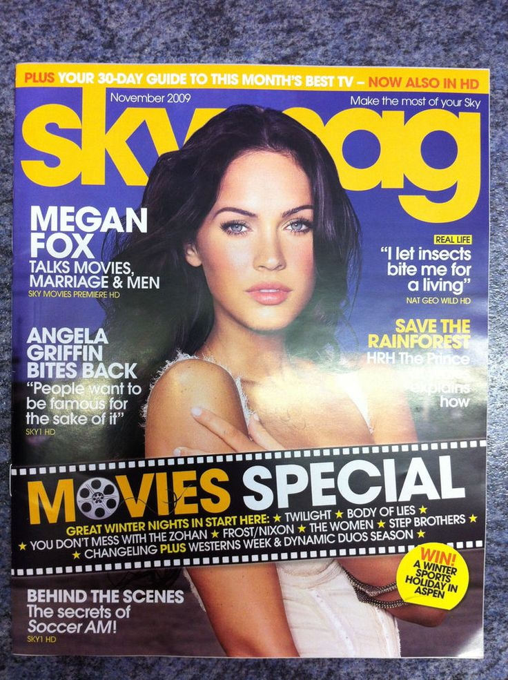 sky magazine - Mint condition - MEGAN FOX  - MICHAEL CAINE - FREE UK DELIVERY