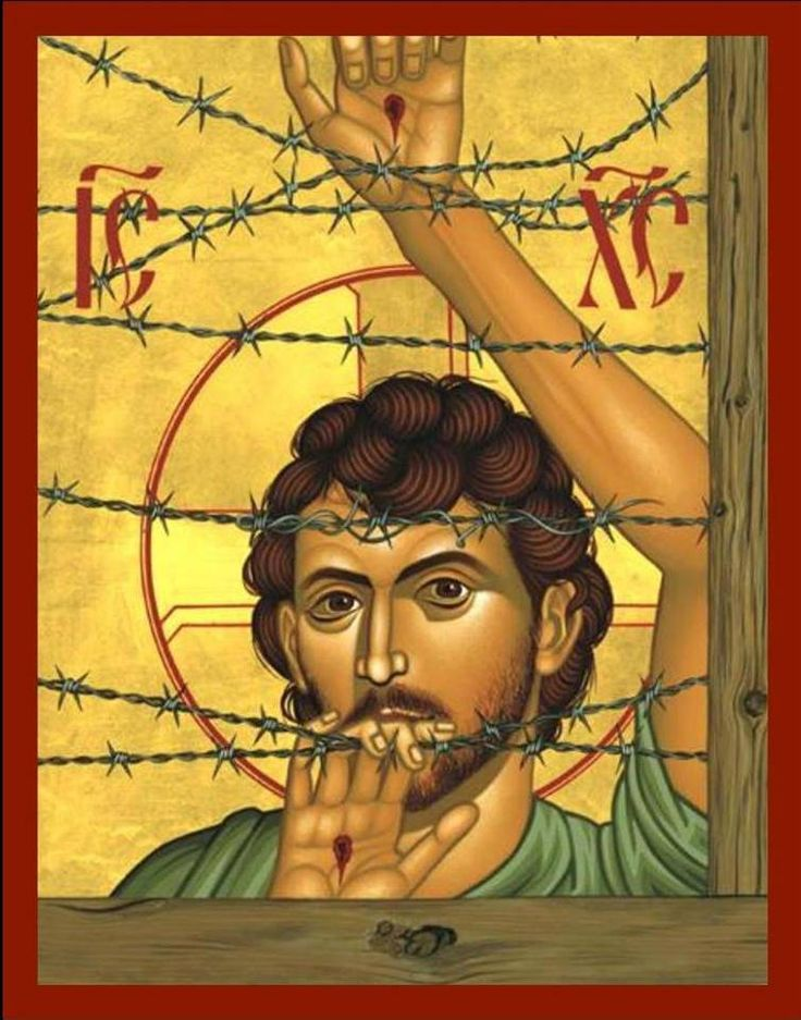 Image result for Jesus icon refugee