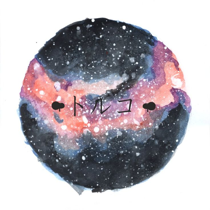 GALAXY by qTORUKOp on DeviantArt #galaxy #watercolor #sky #black #orange #violet #star #stars #toruko #chan #qトルコp