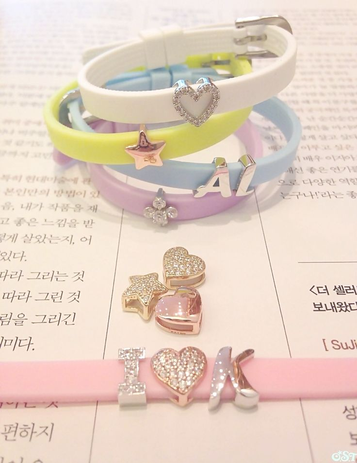 OST 우정 팔찌 ::: 친구랑 나랑 오에스티 우정 아이템 추천_Friendship Rubber Band +) OST 신상 파스텔 팔찌 : 네이버 블로그