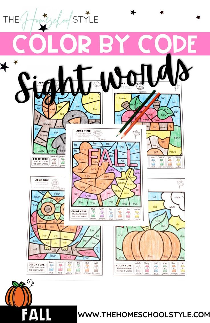 Fall Color by Sight Word Editable   Sight words, Sight ...