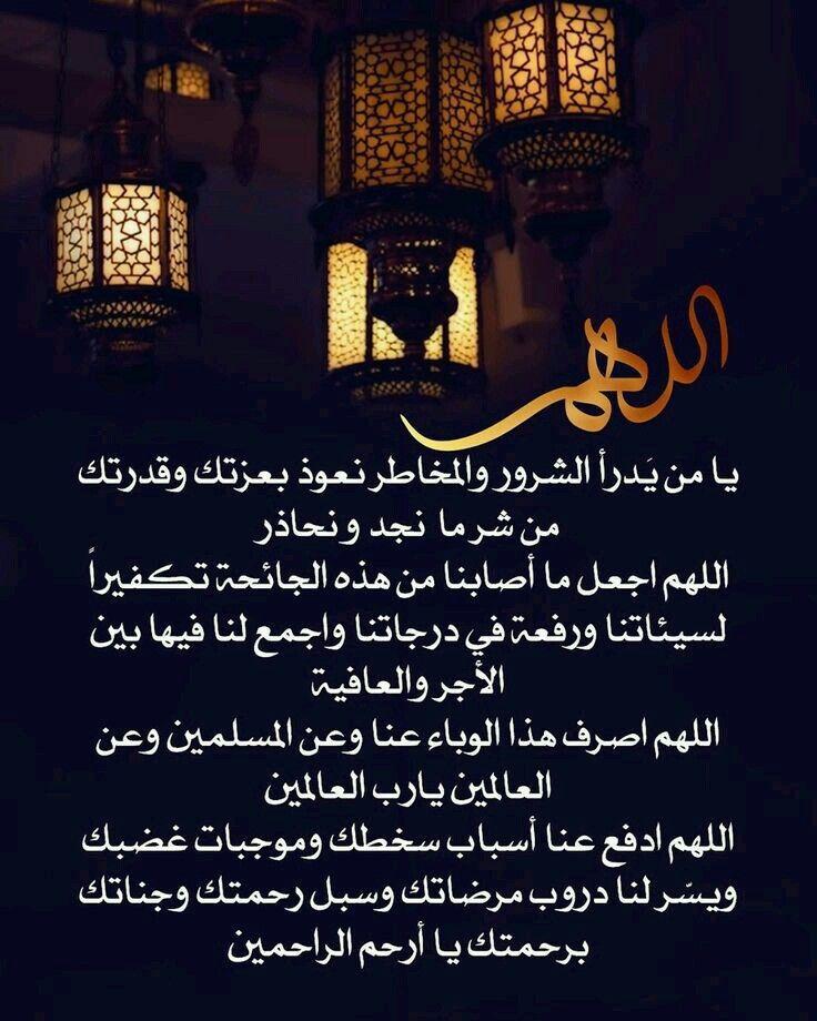Pin By الصحبة الطيبة On أدعية Quran Quotes Beautiful Photos Of Nature Quotes
