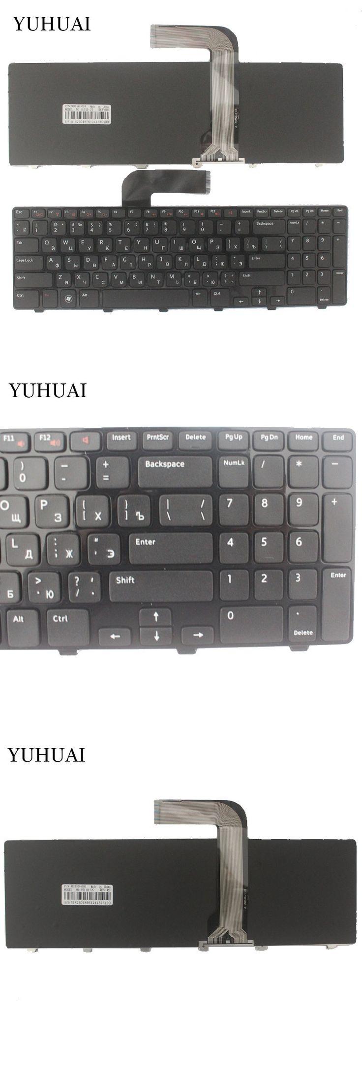 Russian Keyboard for Dell 15R N5110 M5110 N 5110 m511r m501z 0NKR2C NKR2C NSK-DY0SW 0R MP-10K73SU-442 V119625AS1 Black