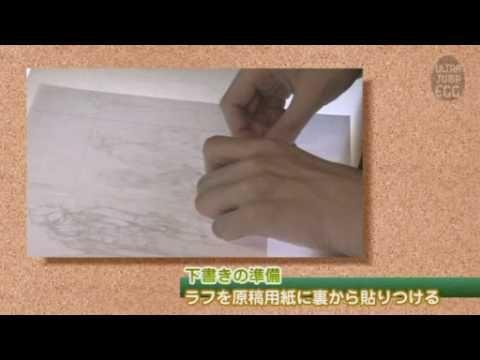 ULTRADRAWING Miwa Shirow #02.flv