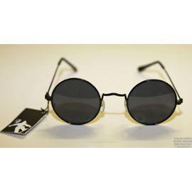 Lunette De Soleil Ronde Hippy John Lennon Rétro Protection Uv 400 ! #Lunette #Rétro #Ronde #Soleil