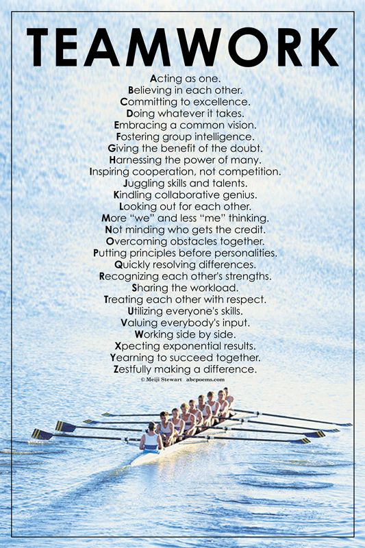 Teamwork Is poster...i know this isnt basketball but i still love it
