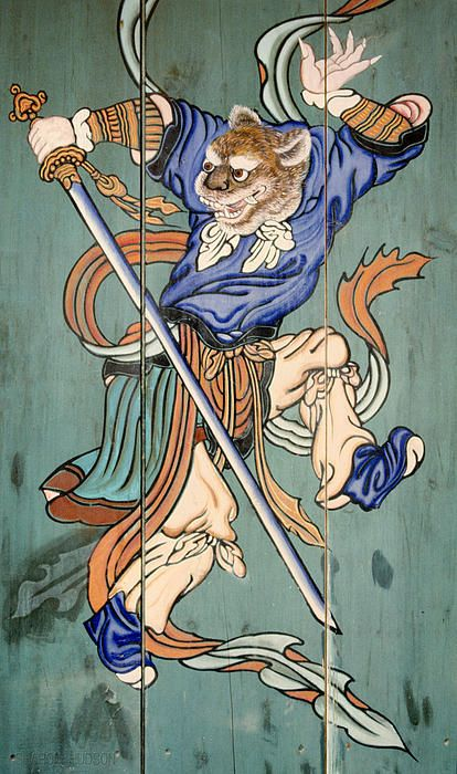 Korean Temple Decoration Figure - Korean Tiger Print by Sharon Hudson