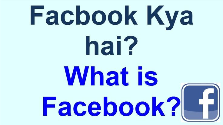 Facbook Kya hai? What is Facebook? by Hi Tech HI TECH  'Hi Tech' ke YouTube channel par aap Computers, Technology, Internet, Social Media ke bare me seekh sakte hain aur Technology product reviews, smartphone devices and accessories ke baare mein jaan sakte hain.  This channel will consist of technology product reviews and smartphone devices and accessories. I'll also throw in some other random videos that I think (you) the YouTube community may enjoy.
