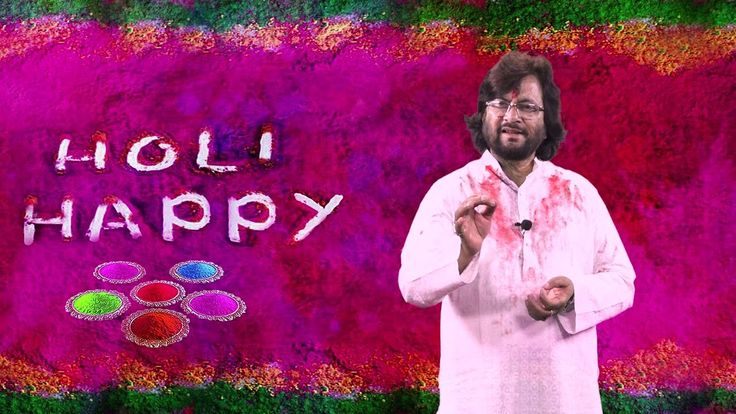 """Ghazal On Holi - SAMNE PYALE RAHE HOLI KE DIN"""" - PRADEEP SRIVASTAVA """"RAU..."""