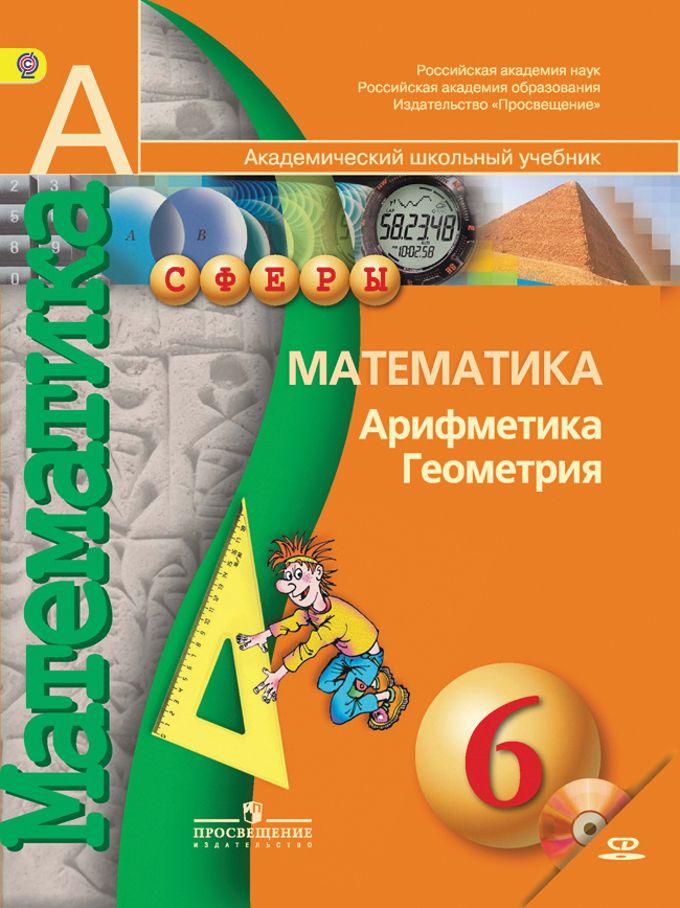 Скачать бесплатно учебник по русскому для 7 класс для планшета