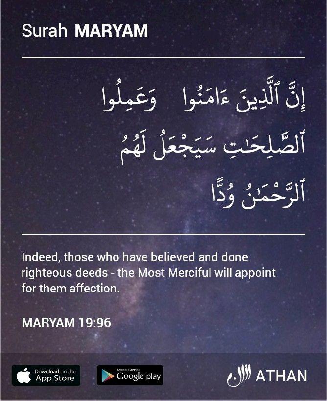 Alhamdulillah | Quranic Verses | App, Google play, App store