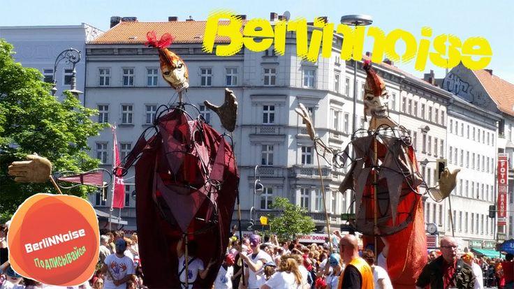 Карнавал Культур 2016 /// Karneval der Kulturen 2016