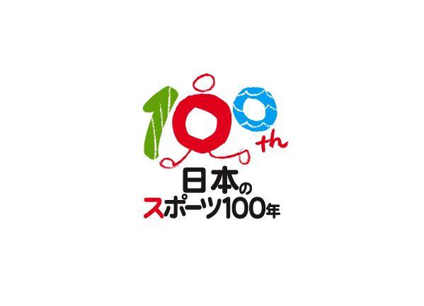 http://www.behance.net/gallery/Logo-Design-Brand-Identity/5300755