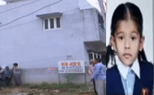 Missing NRI girl from Nadiad found dead after 2 days http://www.gujaratheadline.com/missing-nri-girl-from-nadia…/