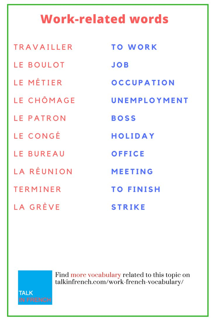 Are you working with #French people? Get here the essential #Frenchvocabulary related to work + download the list in PDF format for free! https://www.talkinfrench.com/work-french-vocabulary/