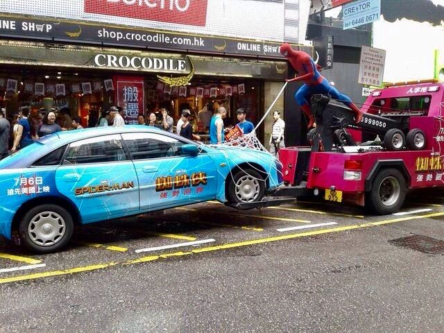 Bill ✔️ Spiderman TowTruck.  It is an advertisement /promotion.     Bill Gibson-Patmore.  (curation & caption: @BillGP). Bill😄✔️