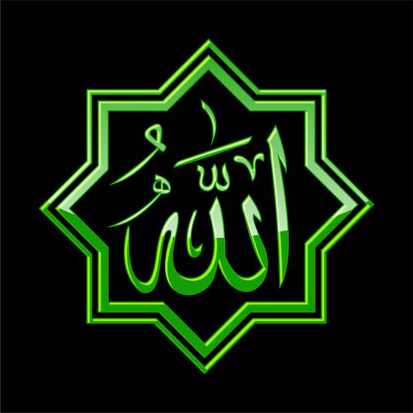 lomba kaligrafi dekorasi Kaligrafi