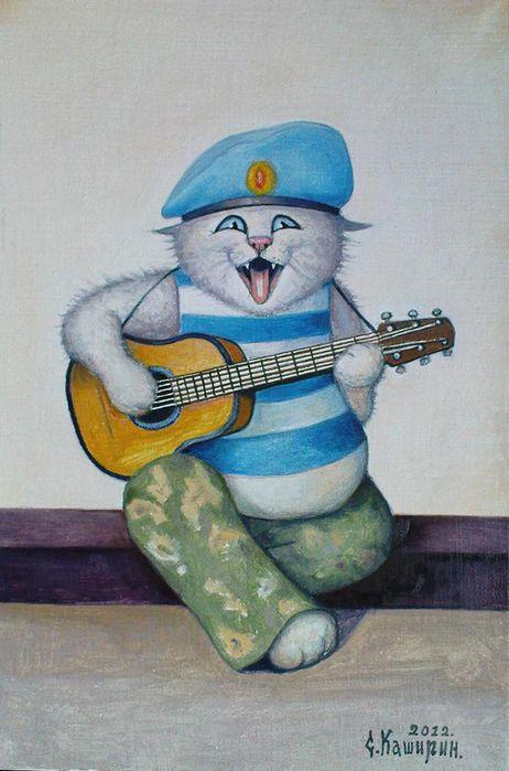 коты десантники картинки считают, что као-мани