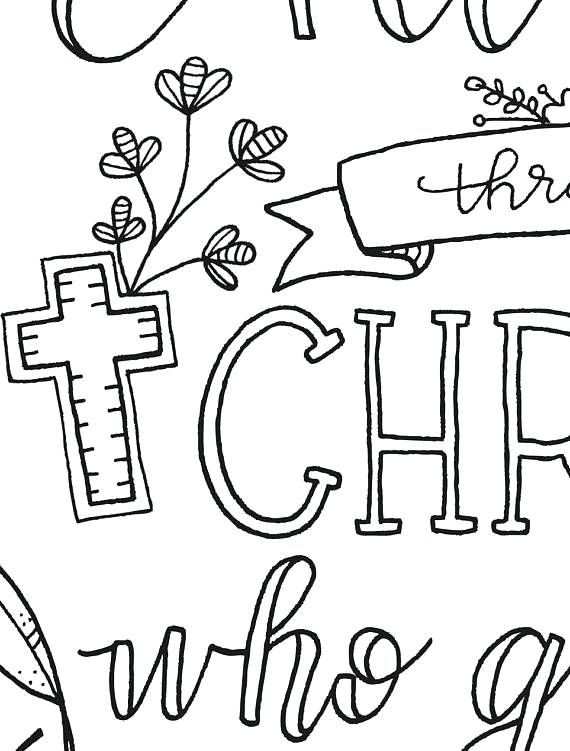 Oh Give Thanks To The Lord Coloring Page Bible Verse Coloring Page