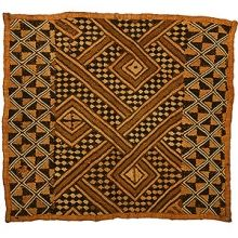 African Kuba cloth, natural woven raffia fiber with embroidery design. Handmade.