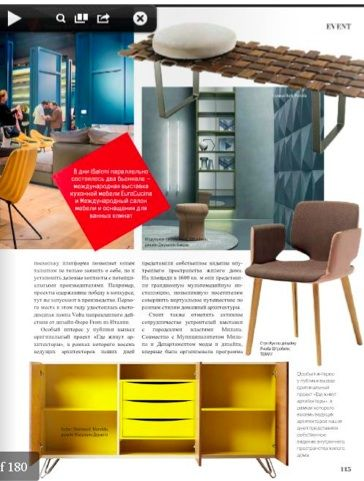 SHERWOOD sideboard with yellow lacquer interiors. Design Maurizio Duranti