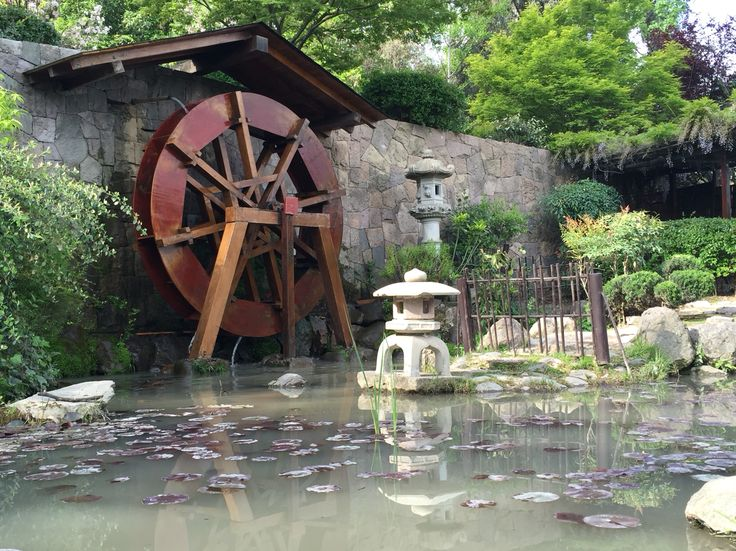Jardín japonés [ cerro san Cristóbal ]
