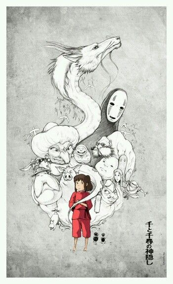 Spirited away ,studio ghibli