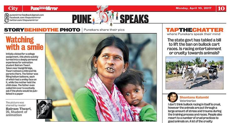 Story behind the Photo, #PuneMirror covers a touching picture taken by our student Balram Tiwari, Yr.1 Animation. Click on the image to read more. #dskic #dskinternationalcampus #animation