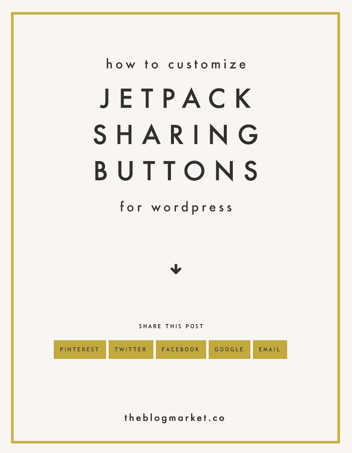 Customize Jetpack Sharing Buttons for WordPress | The Blog Market