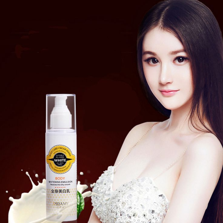 Skin Bleaching Cream For Dark Skin Snow Whitening Cream Whole Body Lotion Neck Knee Moisturing Deep Whitening Lasting Moisture