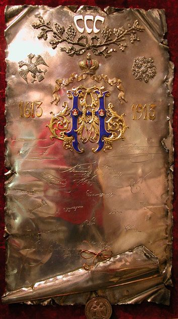 """""""The Imperial Romanov's Family's Silver Scroll. Made by Peter Ovchinnikov, one of the most famous Imperial Russia silversmiths ca 1913. Private Collection, the scroll belongs to a family member of the Romanov Dynasty. Representing 300 years of the Romanov's dynasty with the Byzantine two headed eagle on the left and the Russian Imperial two headed eagle on the right. Three Latin letters """"C"""" Represent 300 years 1613-1913 of the Romanov's dynasty. There are the initials of Nicholas II."""""""