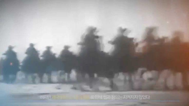 한국인이 알아야 할 인물 이야기 #1 안중근