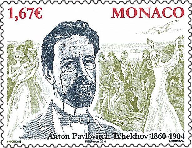 Georgy Shishkin - Il a dessiné à ce jour 25 timbres-poste de Monaco et deux blocs pour la Russie./ tchekhov-dentelure-copie