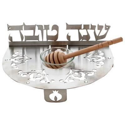 Stainless Steel Honey Dish 18*7 Cm- Shana Tovah  #gift #holyland #israeli #jewish #israel #mitzvah #judaica